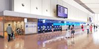 ニュース画像:那覇空港、第2滑走路の供用開始で画像放映や双眼鏡での滑走路観察を実施