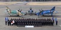ニュース画像:ファントムを運用する偵察航空隊、隊旗返還式 59年の歴史に幕