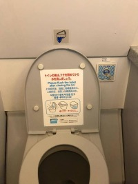 ニュース画像:トイレの消臭や抗菌機能持つ「アドレット」、ラオス国営航空が導入