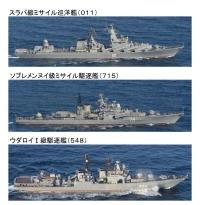ニュース画像:P-3Cなど、ロシア海軍艦艇18隻の宗谷海峡東航を確認 3月26日