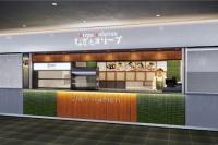 ニュース画像:ANA FESTA、羽田空港第2ターミナルに飲食3店舗をオープン