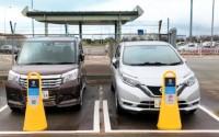 ニュース画像:オリックス自動車、新千歳空港にカーシェア拠点を新設 5台を配備