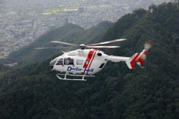 ニュース画像 1枚目:岐阜県ドクターヘリ