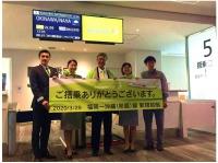 ニュース画像:ソラシドエア、福岡/那覇線と宮崎/名古屋線に就航 搭乗者に記念品配布