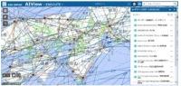 航空局が提供する空のオンライン地図「AIView」、提供開始の画像