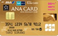 AMC、ソラチカカードにゴールドカードが誕生 入会キャンペーンを開催の画像