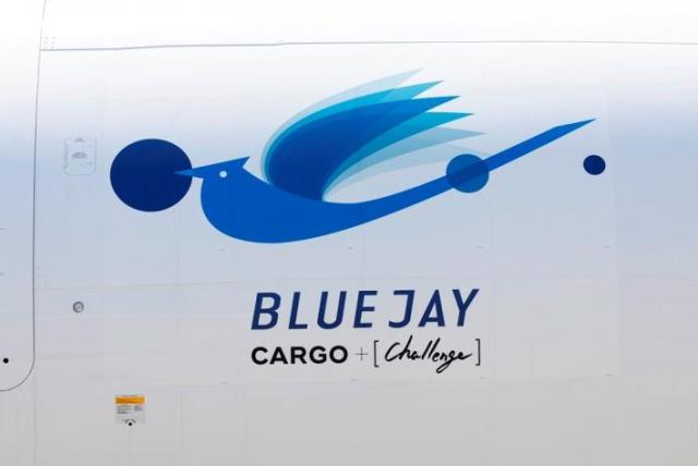 ニュース画像 1枚目:ANA Cargo 777F