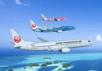 ニュース画像:JTA、4月9日から28日にかけて那覇発着5路線で132便減便
