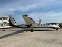 ニュース画像:空飛ぶ捜索医療団「ARROWS」、利尻島で航空医療搬送訓練に参加