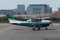 ニュース画像:共立航空撮影、自社保有機25機目となるセスナT206Hの運用を開始