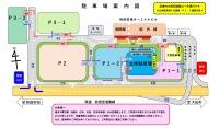 ニュース画像:秋田空港駐車場、4月からP3駐車場を拡張 事前精算機を増設