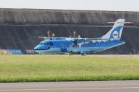 ニュース画像:天草エアライン、5月13日に天草/福岡線を追加運休 1往復計2便