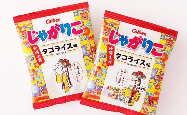 ニュース画像 1枚目:Tギャラリア沖縄 ANA限定 キャンペーン プレゼント商品