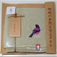 ニュース画像:JAC、機内で地域の自然を守るタオルを販売 一部売上を自然保護に寄付