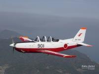 ニュース画像:防府北基地、航空学生入隊式の4月10日に展示飛行 予行も実施