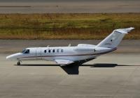 ニュース画像:大阪航空局、4月13日から17日まで関空で飛行検査
