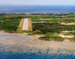 ニュース画像 1枚目:粟国空港 イメージ
