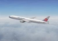 ニュース画像:チャイナエアライン、アップグレード特典と特典航空券の有効期限を延長