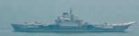 ニュース画像:海自P-1など、中国海軍の空母「遼寧」など艦艇6隻の太平洋進出を確認