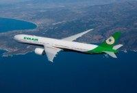 ニュース画像:エバー航空、青森/台北線の運休を5月31日まで延長 機材繰りで