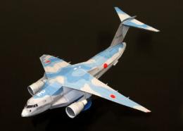 ニュース画像 1枚目:C-2、3D紙飛行機