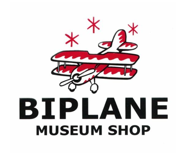 ニュース画像 1枚目:バイプレーン ミュージアムショップ