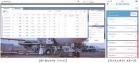 ニュース画像:JALカーゴ、国内航空貨物輸送で初のペーパーレス化を実現
