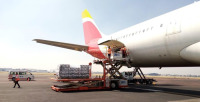 ニュース画像:IAGカーゴ、1,000トンを超える医療物資を輸送