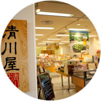 ニュース画像:山形空港、5月にかけて空港内一部店舗で営業時間を変更 一時休業も
