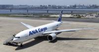 ニュース画像:ANA Cargo、4月に成田発着の大連、香港線で貨物臨時便を追加