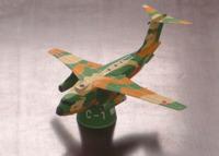ニュース画像:空自3D紙飛行機、新たにC-1登場 自宅で異機種編隊楽しめる!!