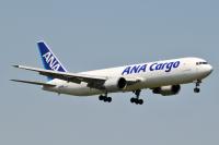 ニュース画像:日本の航空機登録、2020年3月の抹消は7件