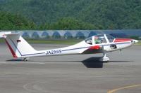 飛騨エアパーク、5月6日まで使用停止 岐阜県による非常事態宣言での画像