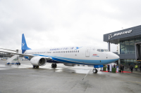 ニュース画像:厦門航空、成田/福州線の一部便を除き日本発着路線を全便運休 5月まで