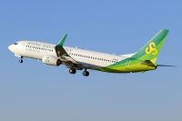 ニュース画像:春秋航空日本、5月31日までの国内線で追加運休・減便