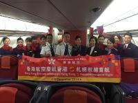 ニュース画像:香港航空、新千歳線に就航 ウィンタースポーツの需要に期待