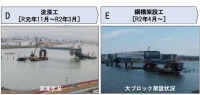 ニュース画像:羽田連絡道路、4月から再開も工期は1年延長 完成は2022年3月