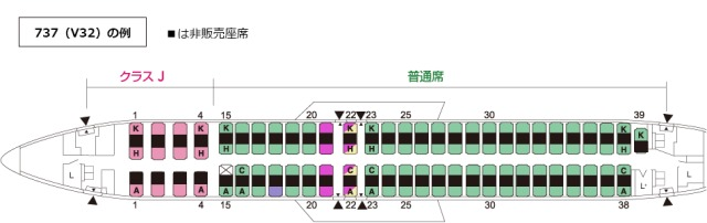 ニュース画像 1枚目:JAL、機内のソーシャルディスタンス確保対策で一部座席を指定対象外に