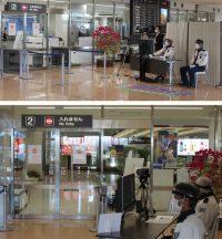 ニュース画像:宮崎空港、国内線到着口でサーモグラフィーによる検温実施 5月6日まで