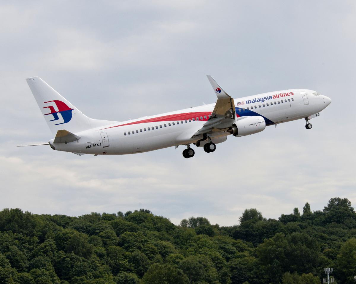 ニュース画像 1枚目:マレーシア航空 イメージ