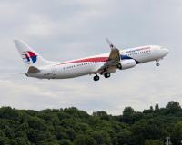 ニュース画像:マレーシア航空、運航再開へ 5月から国内線、7月から日本含む国際線