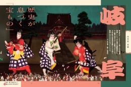 ニュース画像 1枚目:日本語特集記事、イメージ