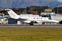 ニュース画像:航空局所属の操縦士に60日間の航空業務停止命令、飲酒問題で