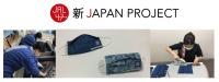 ニュース画像:JALの徳島空港スタッフ、「阿波藍」を使った藍染マスクカバーを着用