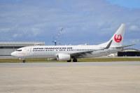ニュース画像:JTAとRAC、5月17日まで追加減便 一部便でダイヤ変更