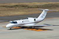 ニュース画像:大阪航空局、5月は関西国際空港の飛行検査を4回実施