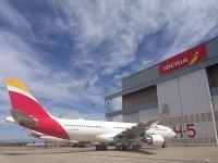 ニュース画像:イベリア航空7.5億、ブエリング2.6億ユーロの融資契約を締結