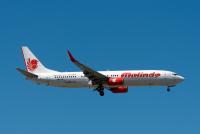 ニュース画像:マリンド・エア、国際的な運航安全監査プログラム「IOSA」認証を更新