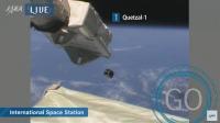 ニュース画像:JAXA、グアテマラの衛星を国際宇宙ステーション「きぼう」から放出