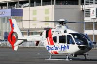 ガレッジセールのオリタラドコ旅、日本航空高等学校山梨キャンパスを紹介の画像